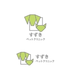 keizokusiensecondさんの動物病院『すずきペットクリニック』のロゴ募集への提案