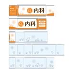 hechimamiさんのクリニックの窓看板のデザインへの提案