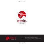 hinotoriさんの新サービス「エシック関空」のロゴ作成(プロファウンド株式会社(R2/1/14設立))への提案