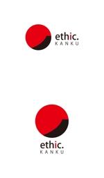 serve2000さんの新サービス「エシック関空」のロゴ作成(プロファウンド株式会社(R2/1/14設立))への提案