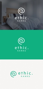 tanaka10さんの新サービス「エシック関空」のロゴ作成(プロファウンド株式会社(R2/1/14設立))への提案