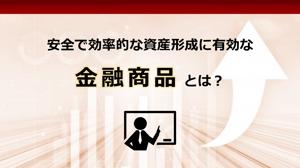 hiroko56さんのクライアントとの商談時に使用する資料作成(パワポ)の仕事への提案