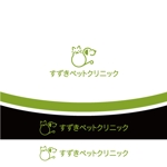 wisteriaquaさんの動物病院『すずきペットクリニック』のロゴ募集への提案