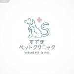 ace_incさんの動物病院『すずきペットクリニック』のロゴ募集への提案