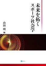 ufoenoさんの書籍の装丁デザインへの提案