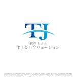 tog_designさんの会社(税理士法人)のロゴデザイン作成への提案