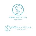 yakiimomooimoさんの動物病院『すずきペットクリニック』のロゴ募集への提案