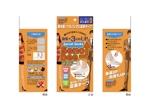 waruさんの商品パッケージデザイン依頼「シークレットソックスせのビー」への提案