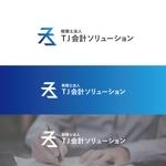 ue_taroさんの会社(税理士法人)のロゴデザイン作成への提案