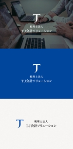 tanaka10さんの会社(税理士法人)のロゴデザイン作成への提案