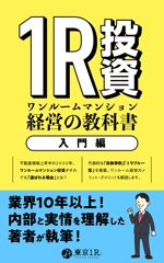 INK_WORKSさんのkindle書籍の表紙デザイン(2部)への提案