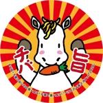 "bakaoruさんの千葉県の""食""を元気に! 『ペリエの千産千消フェア』の応援缶バッチ「千バッチ」のデザイン募集への提案"