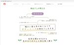 ka-aiboさんのサイト内の図解っぽいイラスト2種への提案