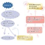 Isiko_Miyaharaさんのサイト内の図解っぽいイラスト2種への提案