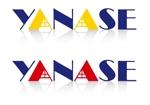 chanapple_さんの「YANASE real estate」のロゴ作成への提案
