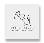 kndworking_2016さんの動物病院『すずきペットクリニック』のロゴ募集への提案