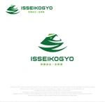 クリーンなイメージの解体屋のロゴ作成依頼への提案