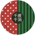 """canocaさんの千葉県の""""食""""を元気に! 『ペリエの千産千消フェア』の応援缶バッチ「千バッチ」のデザイン募集への提案"""