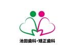 「池田歯科・矯正歯科」の歯科医院のロゴへの提案