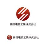 toto046さんの「四国電設工業株式会社」電気工事店のロゴ作成への提案