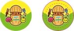 """isomiさんの千葉県の""""食""""を元気に! 『ペリエの千産千消フェア』の応援缶バッチ「千バッチ」のデザイン募集への提案"""