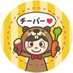 """Kazooさんの千葉県の""""食""""を元気に! 『ペリエの千産千消フェア』の応援缶バッチ「千バッチ」のデザイン募集への提案"""