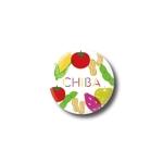 """hamomoさんの千葉県の""""食""""を元気に! 『ペリエの千産千消フェア』の応援缶バッチ「千バッチ」のデザイン募集への提案"""