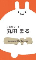 kota_naokoさんのイラストレーターで「オリジナル名刺」を作ろう! ~ #はじめてのアドビ(Adobe) ~への提案