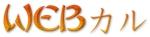 severus3さんのWEBサービスロゴの作成への提案