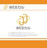 chopin1810lisztさんのWEBサービスロゴの作成への提案