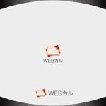 Nakamura__さんのWEBサービスロゴの作成への提案