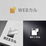 zeross_designさんのWEBサービスロゴの作成への提案
