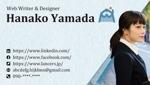Ayaka_Hasegawaさんのイラストレーターで「オリジナル名刺」を作ろう! ~ #はじめてのアドビ(Adobe) ~への提案