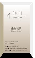 ic_okuさんのイラストレーターで「オリジナル名刺」を作ろう! ~ #はじめてのアドビ(Adobe) ~への提案