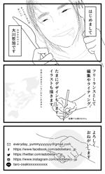 noliiiiiiさんのイラストレーターで「オリジナル名刺」を作ろう! ~ #はじめてのアドビ(Adobe) ~への提案