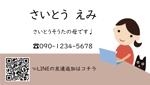 Akinopyさんのイラストレーターで「オリジナル名刺」を作ろう! ~ #はじめてのアドビ(Adobe) ~への提案