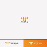 late_designさんのWEBサービスロゴの作成への提案