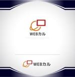 NJONESさんのWEBサービスロゴの作成への提案