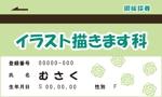musakuさんのイラストレーターで「オリジナル名刺」を作ろう! ~ #はじめてのアドビ(Adobe) ~への提案