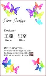 pink0315さんのイラストレーターで「オリジナル名刺」を作ろう! ~ #はじめてのアドビ(Adobe) ~への提案