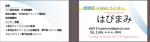 megumi-1228さんのイラストレーターで「オリジナル名刺」を作ろう! ~ #はじめてのアドビ(Adobe) ~への提案