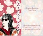 Usimaru7さんのイラストレーターで「オリジナル名刺」を作ろう! ~ #はじめてのアドビ(Adobe) ~への提案