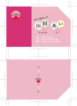 Asako-hyaさんのイラストレーターで「オリジナル名刺」を作ろう! ~ #はじめてのアドビ(Adobe) ~への提案