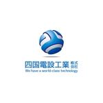 neomasuさんの「四国電設工業株式会社」電気工事店のロゴ作成への提案