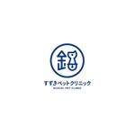 ol_zさんの動物病院『すずきペットクリニック』のロゴ募集への提案