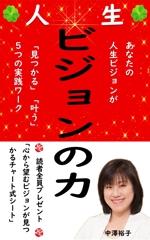 hkazuさんの電子書籍 表示デザインをお願いします。への提案