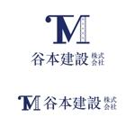 建築会社のロゴの作成への提案