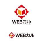 tsujimoさんのWEBサービスロゴの作成への提案