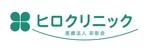 waami01さんの小児科・耳鼻咽喉科・内科クリニック:ロゴのモチーフは「四つ葉のクローバー」への提案