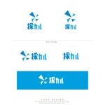 conii88さんの採用ページ制作サービスのロゴ作成への提案